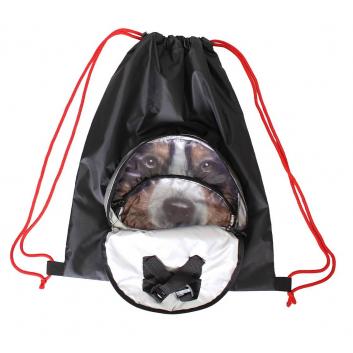 Спорт и отдых, Мешок-рюкзак складной Собака RT (черный)650804, фото