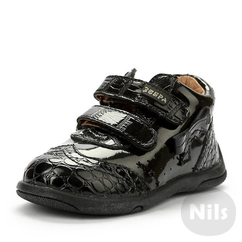 ПолуботинкиПолуботинки из натуральной кожи марки ZEBRA (ЗЕБРА), предназначенные для активной повседневной носки. Удобные застежки на липучках для надежной фиксации стопы. Износостойкая резиновая подошва обеспечивает отличное сцепление с поверхностью.<br><br>Размер: 24<br>Цвет: Черный<br>Пол: Для мальчика<br>Артикул: 006033<br>Страна производитель: Китай<br>Сезон: Всесезонный<br>Материал верха: Натуральная кожа<br>Материал подкладки: Натуральная кожа<br>Материал стельки: Натуральная кожа<br>Материал подошвы: Резина<br>Бренд: Россия