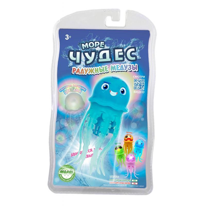Redwood Игрушка для ванны медуза Джилли игрушки для ванны tolo toys набор ведерок квадратные