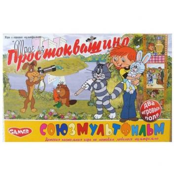 Игрушки, Настольная игра Трое из Простоквашино Dream Makers 632678, фото