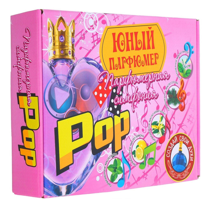 Инновации для детей Набор Юный парфюмер Парфюмерная симфония Поп