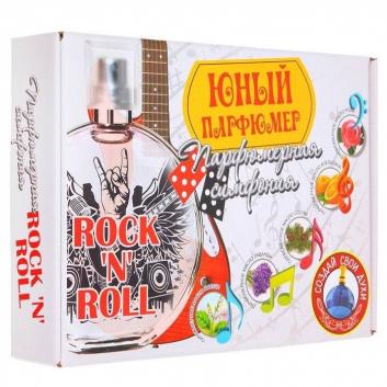 Набор Юный парфюмер Парфюмерная симфония Рок-н-ролл