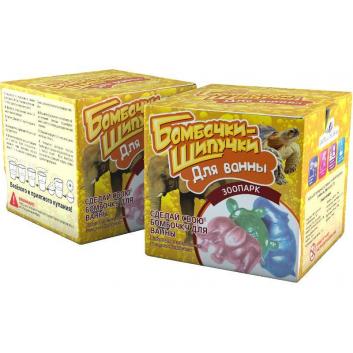 Набор Бомбочки-шипучки Зоопарк