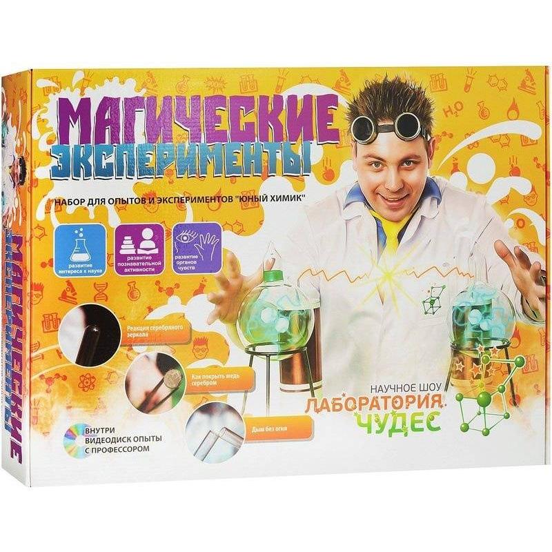 Инновации для детей Набор Магические эксперименты