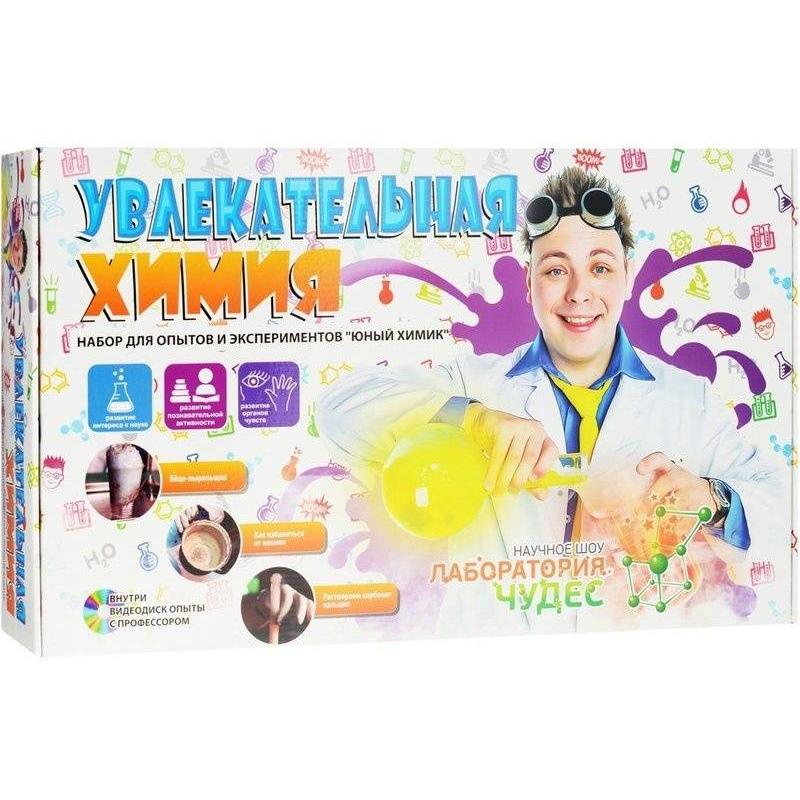 Инновации для детей Набор Увлекательная химия