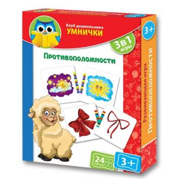 Игрушки, Обучающие карточки Противоположности Vladi Toys 659120, фото