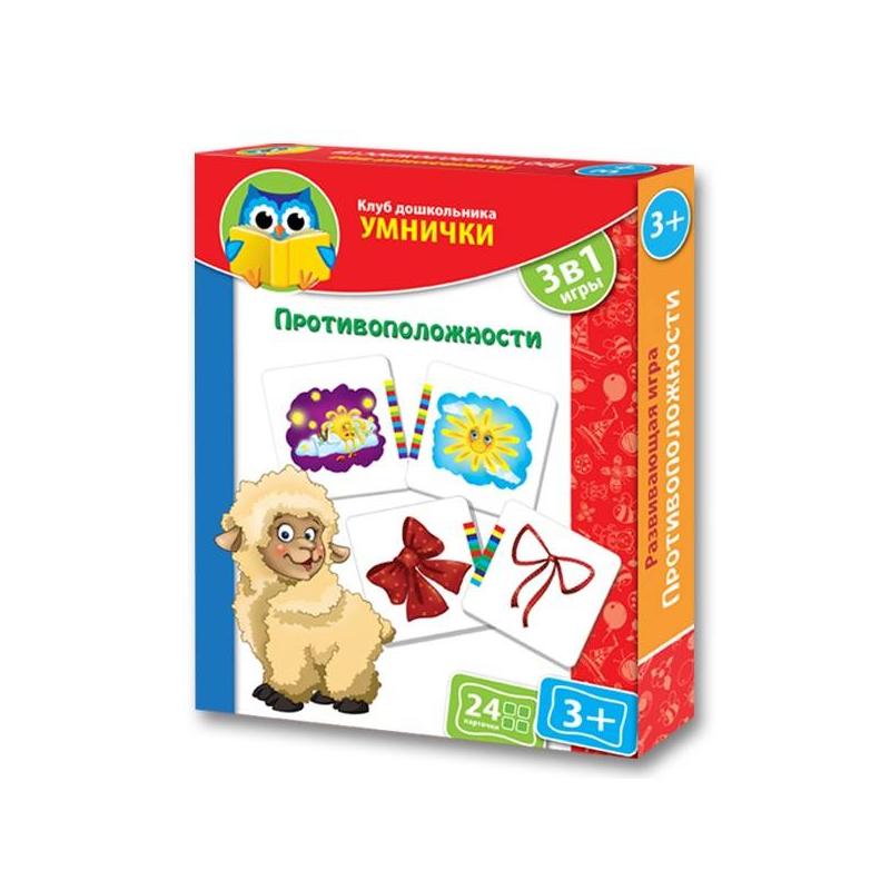 Vladi Toys Обучающие карточки Противоположности улыбка обучающие карточки игрушки
