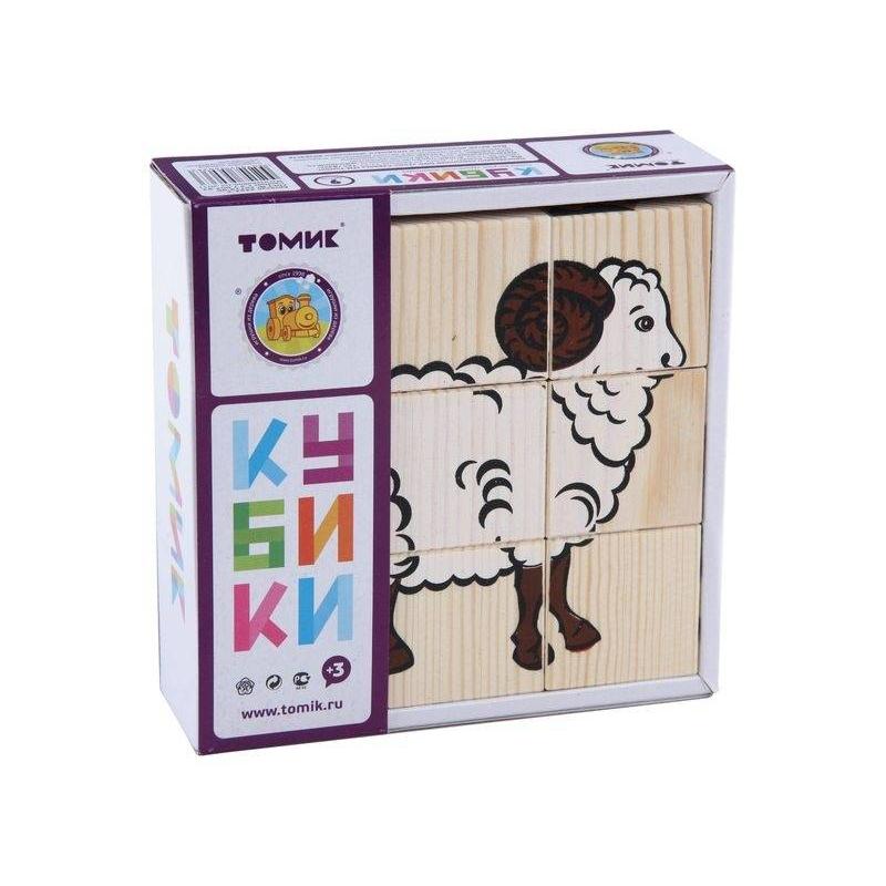 Кубики Домашние животные 9 шт