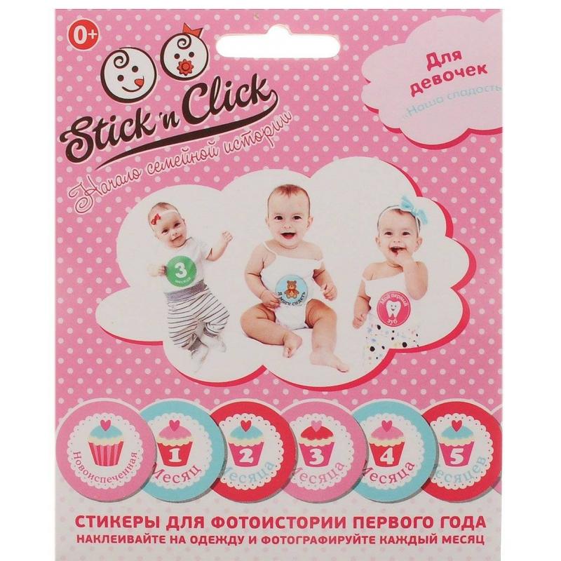 Stick n Click Набор стикеров Наша сладость stick n click набор стикеров black n white