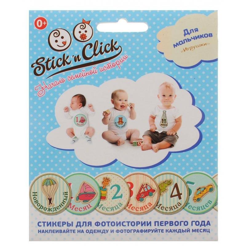Набор стикеров ИгрушкиНабор стикеров Игрушки марки Stickn Click для мальчиков.<br>Оригинальный набор наклеек с изображением игрушекдля фотоистории первого года жизни малыша. Просто наденьте однотонную маечку (или боди) на ребёнка, наклейте нужный стикер и фотографируйте.Вы сможете запечатлеть, как растёт малышот месяца к месяцу.<br>Стикеры легко приклеиваются на одежду и также легко отклеиваются, не требуют утюга и не оставляют следов.<br>В комплект входит 13 стикеров диаметром 10 см.<br><br>Возраст от: 0 месяцев<br>Пол: Для мальчика<br>Артикул: 805167<br>Бренд: Россия<br>Страна производитель: Россия<br>Размер: Без размера