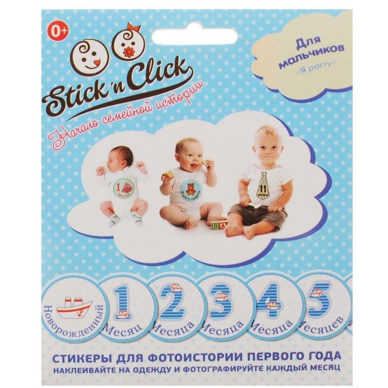 Stick n Click Набор стикеров Я расту stick n click набор стикеров black n white