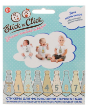Набор стикеров Маленький джентльмен Stick n Click