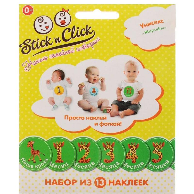 Stick n Click Набор стикеров Жирафы stick n click для девочек наша сладость