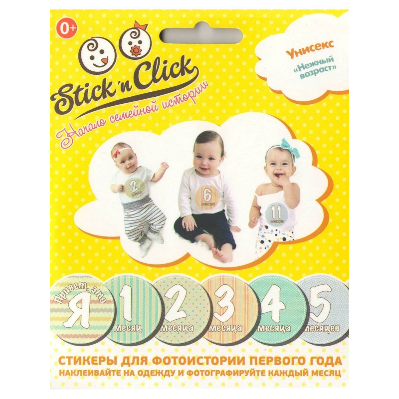 Stick n Click Набор стикеров Нежный возраст stick n click набор стикеров black n white