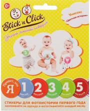 Набор стикеров Цветная история Stick n Click