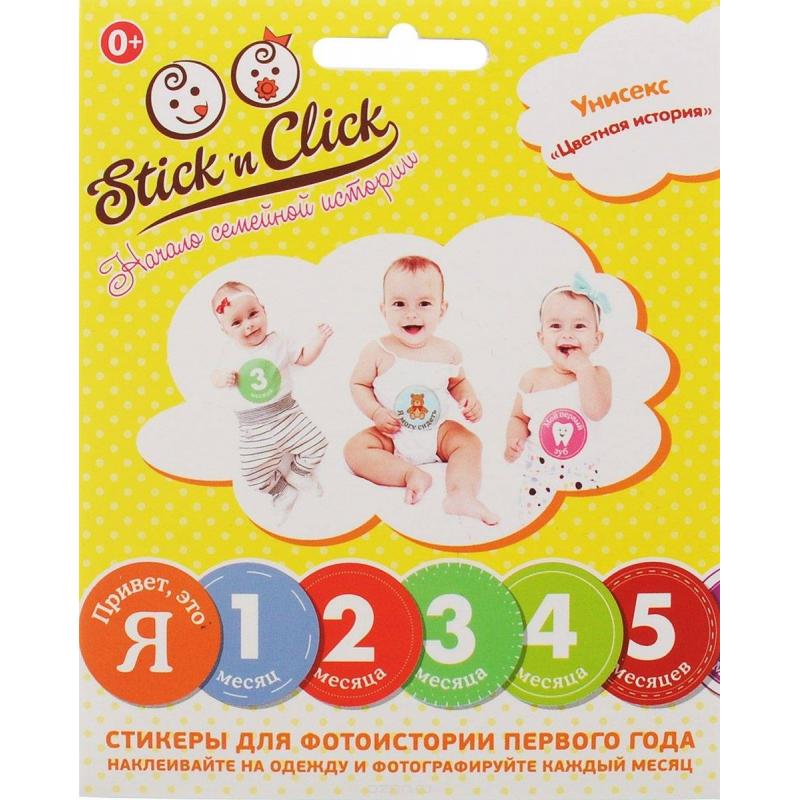 Stick n Click Набор стикеров Цветная история stick n click для девочек наша сладость