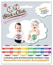 Набор стикеров Метрика на каждый месяц Stick n Click