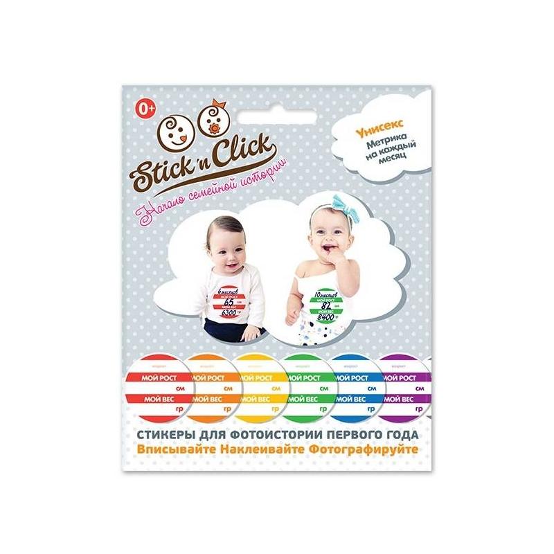 Stick n Click Набор стикеров Метрика на каждый месяц stick n click набор стикеров black n white
