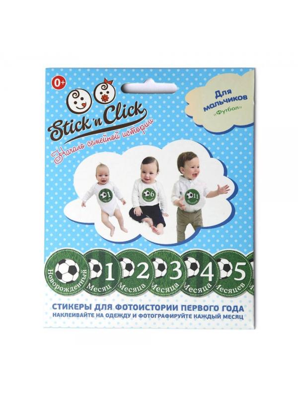 Набор стикеров Футбол Stickn Click