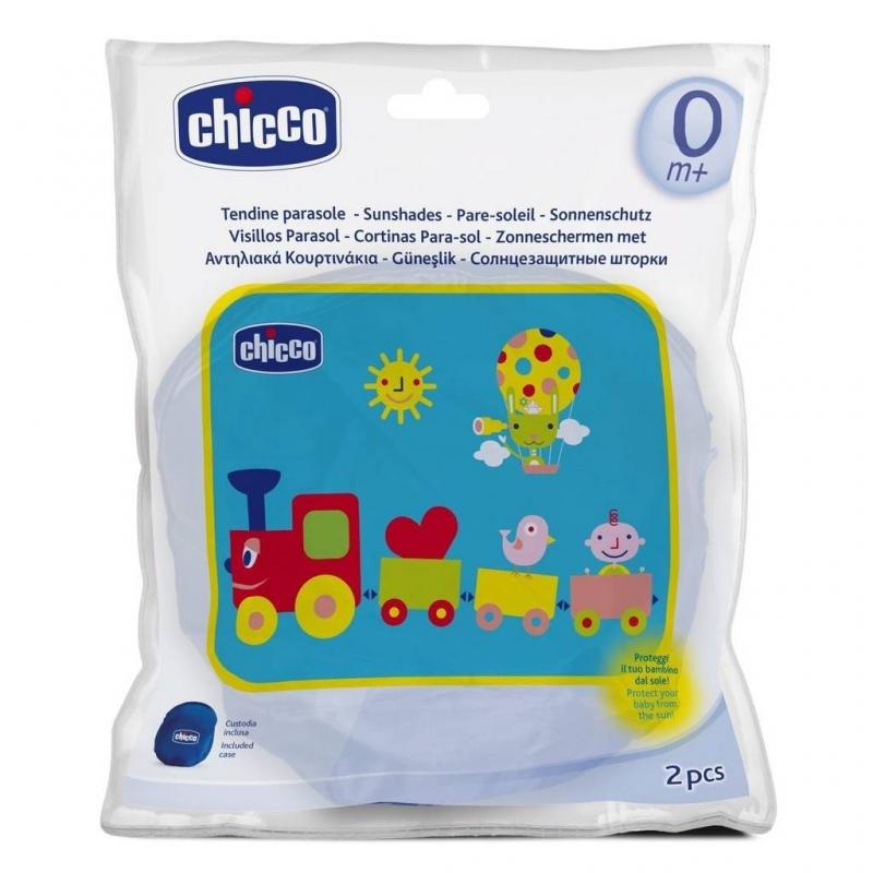 Защитные шторки для автомобиля Safe Паровозик 2 шт (Chicco)