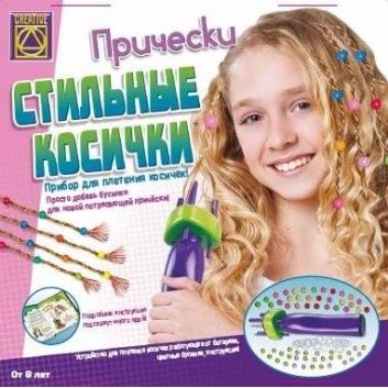 Творчество, Набор для творчества Стильные косички CREATIVE 608131, фото