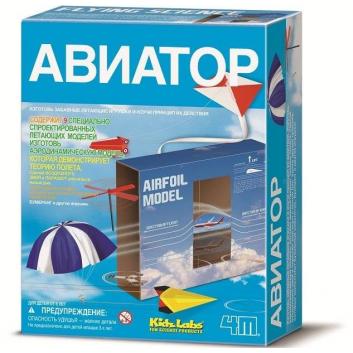 Творчество, Авиатор 4М 608122, фото