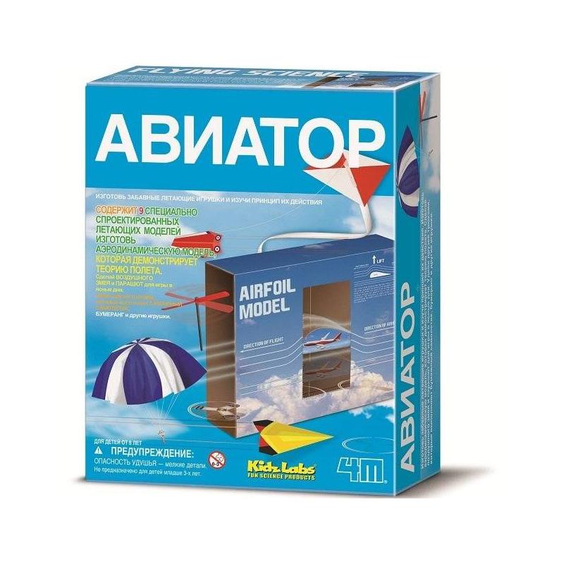 4М Авиатор 4м набор первые фокусы