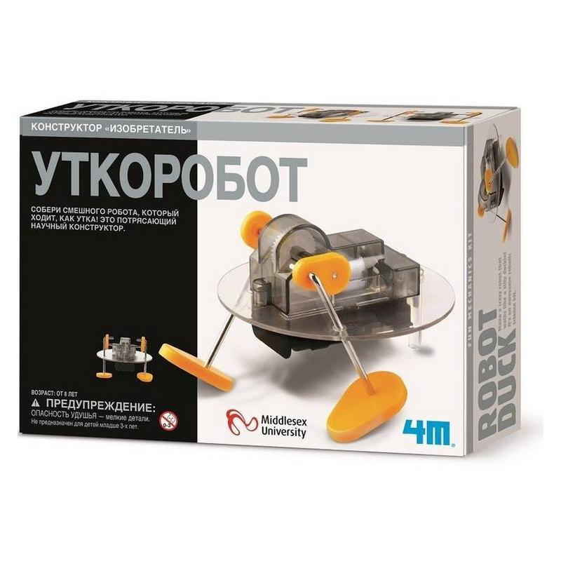 4М Уткоробот 4м проектор галактический свет 4м 616144