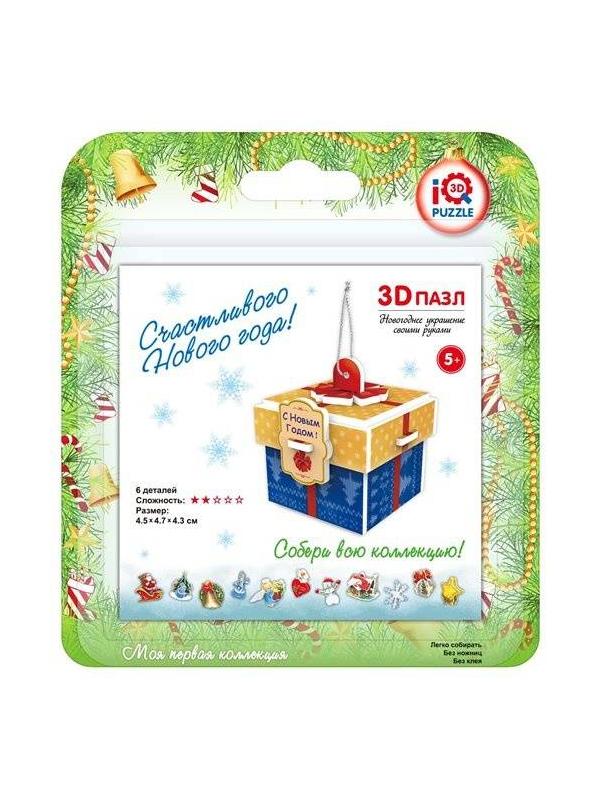 3D-пазл Подарок IQ Puzzle