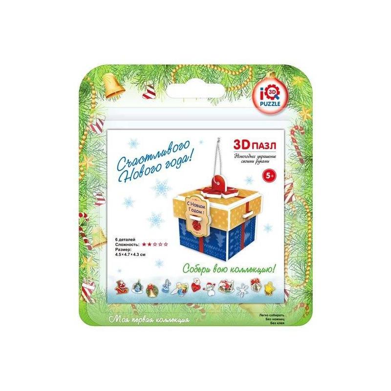 IQ Puzzle 3D-пазл Подарок 6 деталей 3d apple brain teaser crystal puzzle iq toy color asserted 2 l736