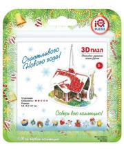 3D-пазл Рождественский дом 10 деталей IQ Puzzle