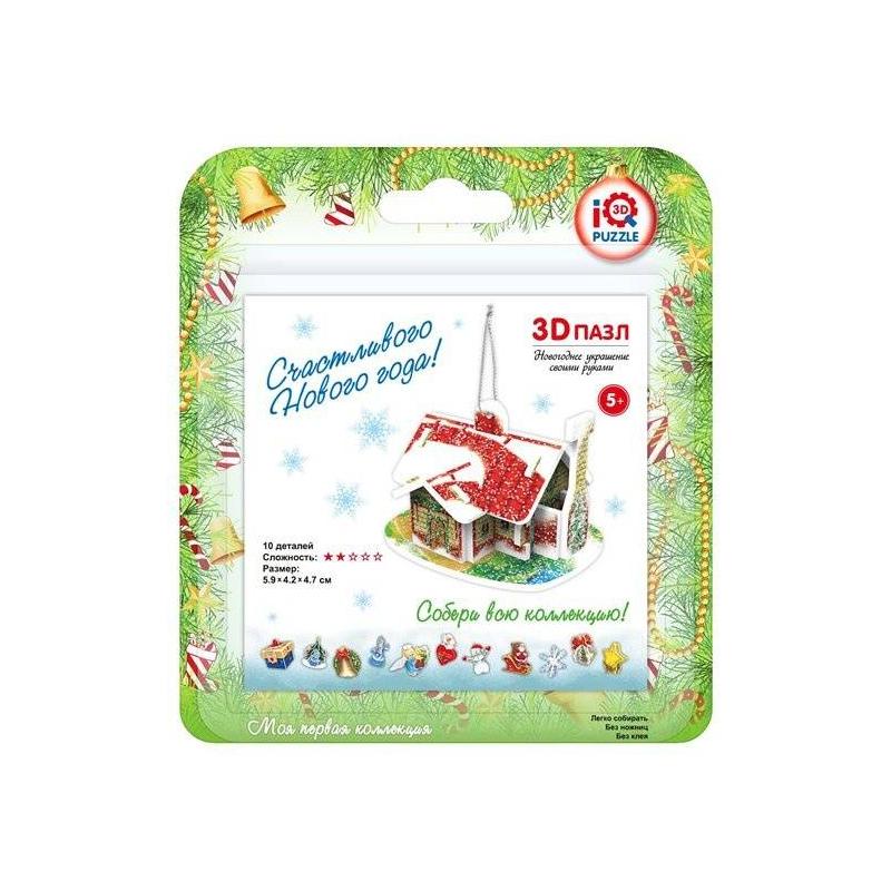 IQ Puzzle 3D-пазл Рождественский дом 10 деталей 3d apple brain teaser crystal puzzle iq toy color asserted 2 l736