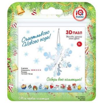 Игрушки, 3D-пазл Снежинка 2 детали IQ Puzzle 667419, фото
