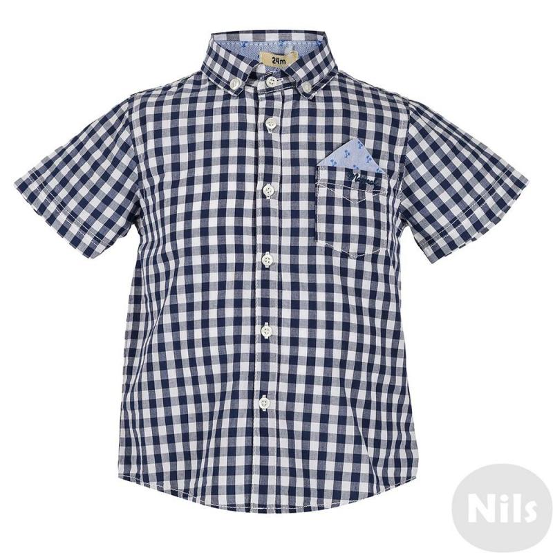 РубашкаТемно-синяя рубашка с коротким рукавом марки MAYORAL для мальчиков. Летняя рубашка в клеточку выполнена из хлопка, застегивается на пуговицы. Есть нагрудный кармашек с пришитым декоративным платочком.<br><br>Размер: 12 месяцев<br>Цвет: Темносиний<br>Рост: 80<br>Пол: Для мальчика<br>Артикул: 608446<br>Страна производитель: Индия<br>Сезон: Весна/Лето<br>Состав: 100% Хлопок<br>Бренд: Испания<br>Вид застежки: Пуговицы