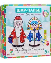 Набор для творчества Дед Мороз и Снегурочка Шар-папье