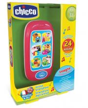 Развивающая игрушка Говорящий смартфон АВС Chicco