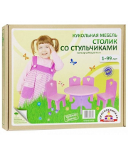 Набор кукольной мебели Столик Краснокамская игрушка