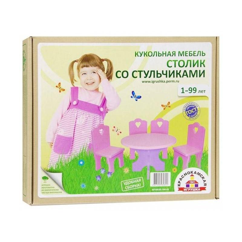 Краснокамская игрушка Набор кукольной мебели Столик краснокамская игрушка развивающая пирамидка кольцевая