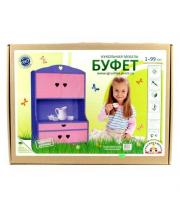 Набор кукольной мебели Буфет Краснокамская игрушка