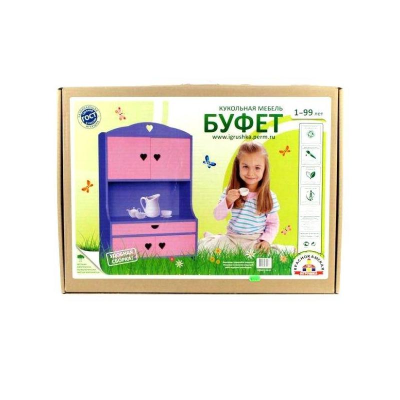 Краснокамская игрушка Набор кукольной мебели Буфет