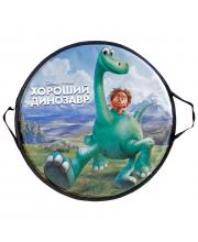 Ледянка Хороший динозавр 52 см 1Toy