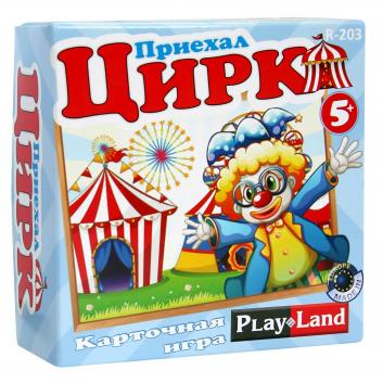 Игрушки, Настольная игра Цирк приехал PlayLand 667497, фото