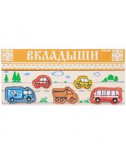 Сортер Транспорт ТОМИК