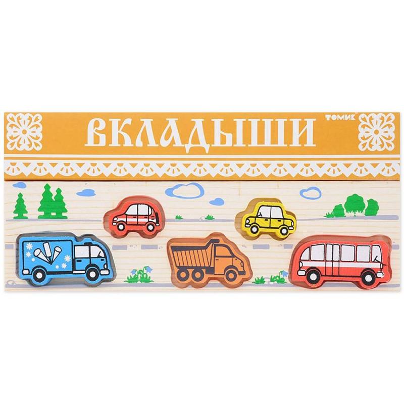 Сортер Транспорт