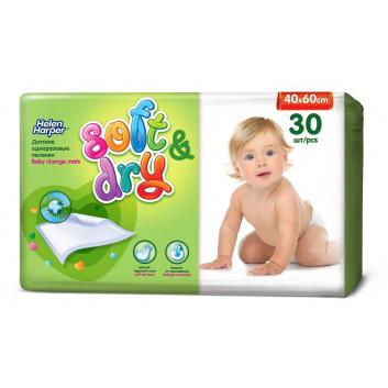 Гигиена, Детские впитывающие пеленки Soft&Dry 40х60 см 30 шт Helen Harper 415219, фото