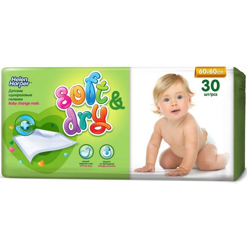 Helen Harper Детские впитывающие пеленки Soft&Dry 60х60 см 30 шт