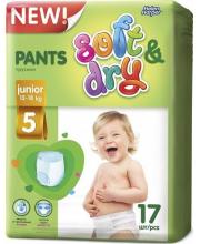 Подгузники-трусики Soft & Dry junior 12-18 кг 17 шт