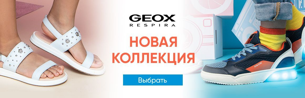 Geox new collection