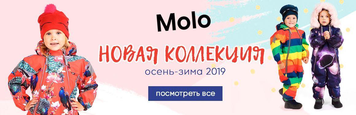 Новая коллекция осень-зима 2019 от Molo